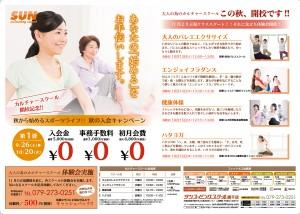 150926_aboshi_clt