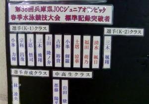 IMGA0569