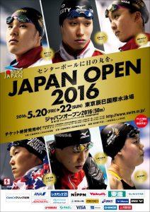 1ジャパンオープン